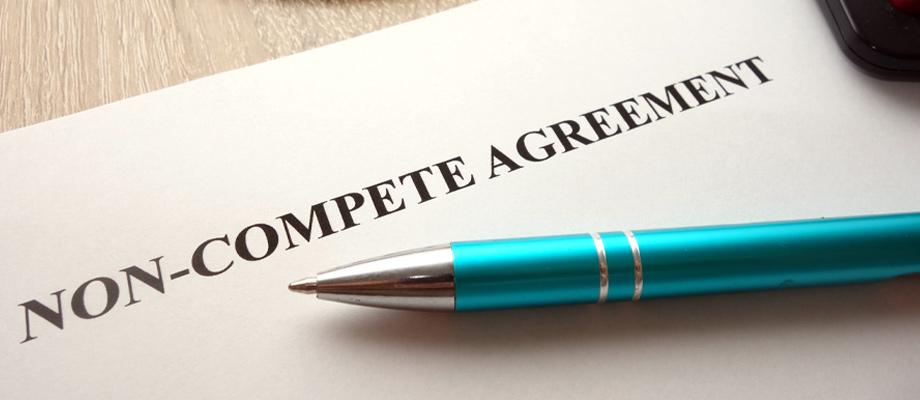 הסכם אי תחרות